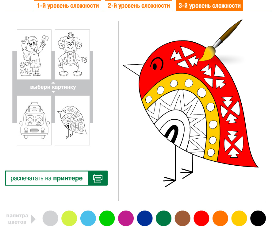 Игра раскраска с примерами